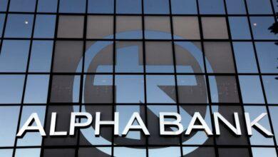 فتح حساب في بنك ألفا اليوناني 2021 بالخطوات والأوراق المطلوبة