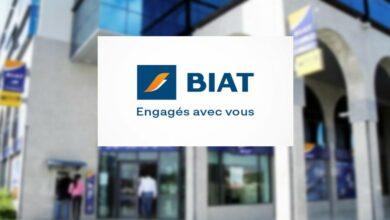 فتح حساب في بنك تونس العربي الدولي (BIAT) والأوراق المطلوبة