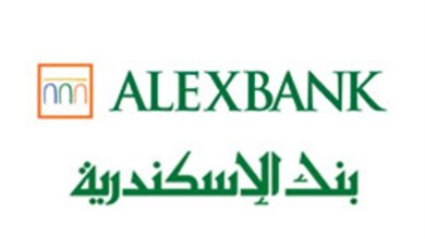 فروع بنك الإسكندرية (العناوين – أرقام الهواتف – مواعيد العمل)