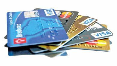 فوائد السحب النقدي من فيزا المشتريات للعديد من البنوك المختلفة
