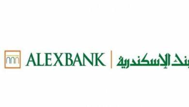 فوائد الوديعة في بنك الإسكندرية