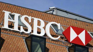 فوائد حسابات توفير بنك HSBC مصر 2021