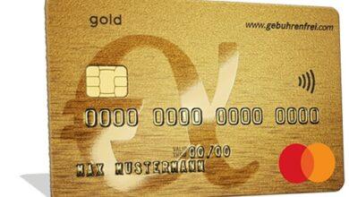 كم رصيد البطاقة الذهبية