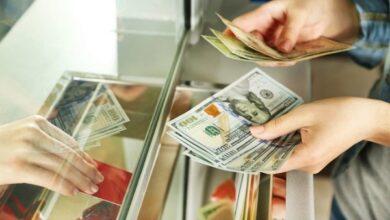 كيفية إيداع مبلغ عن طريق الصراف الآلي بنك مصر 2021