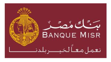 كيفية استلام حوالة من بنك مصر + الشروط اللازمة