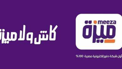 كارت ميزة بنك القاهرة