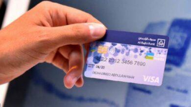 من جرب بطاقة المرابحة من الراجحي ؟ وما هي مميزاتها؟