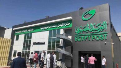 مواعيد البريد المصري في رمضان 2021 الصباحية والمسائية 1