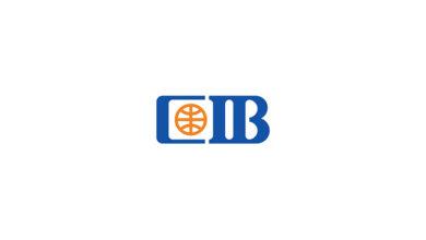مواعيد عمل البنك التجاري الدولي CIB