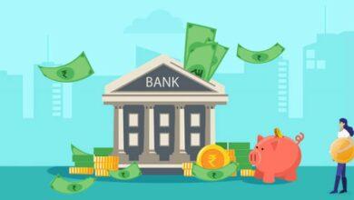 أنواع البنوك ووظائفها
