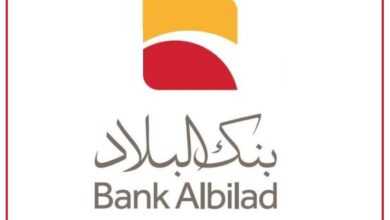التسجيل في الهاتف المصرفي بنك البلاد